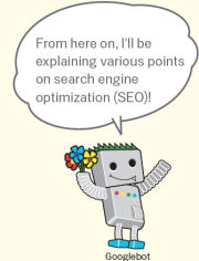 Google SEO Starter Guide Updated
