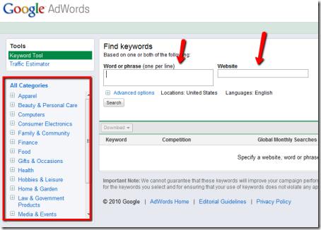 google_keyword_tool_new