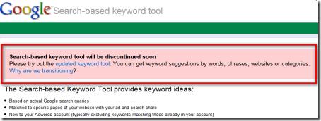 google_keyword_tool_old