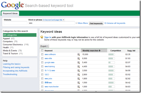 keyword_tool_results_seo_old