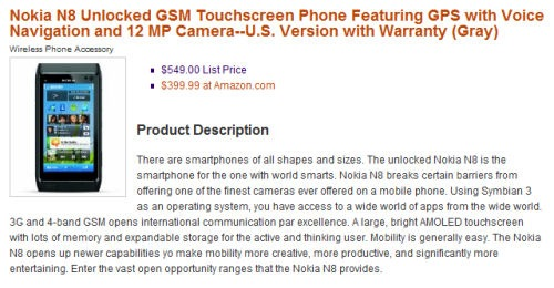 Amazon Affiliate Marketing Nokia N8